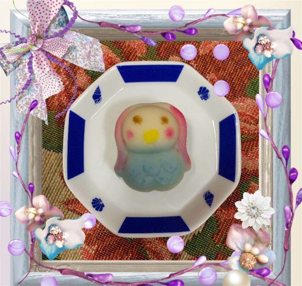 f:id:pinkstrawberryflavor:20210502114807j:plain