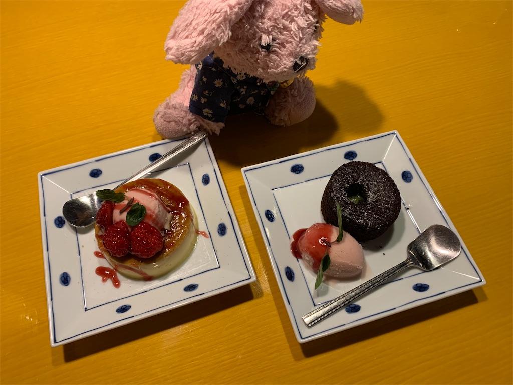 f:id:pinkstrawberryflavor:20210503110545j:plain