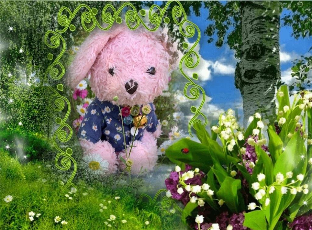 f:id:pinkstrawberryflavor:20210503110855j:plain