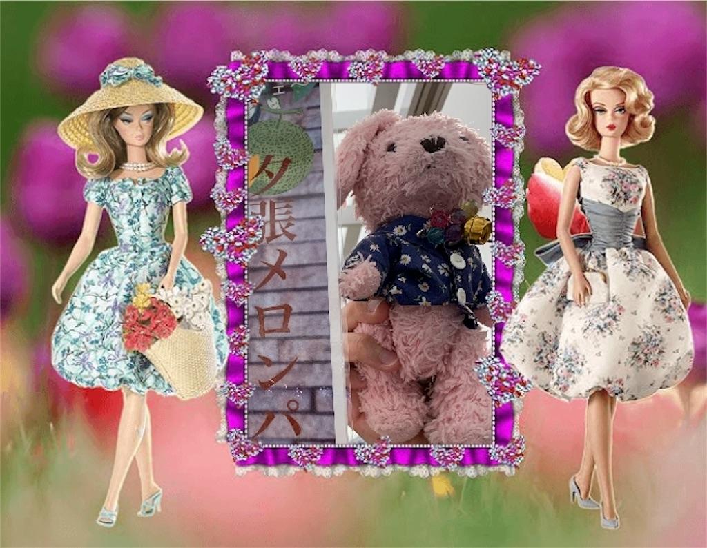 f:id:pinkstrawberryflavor:20210504113213j:plain