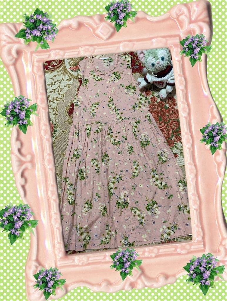 f:id:pinkstrawberryflavor:20210520094348j:plain