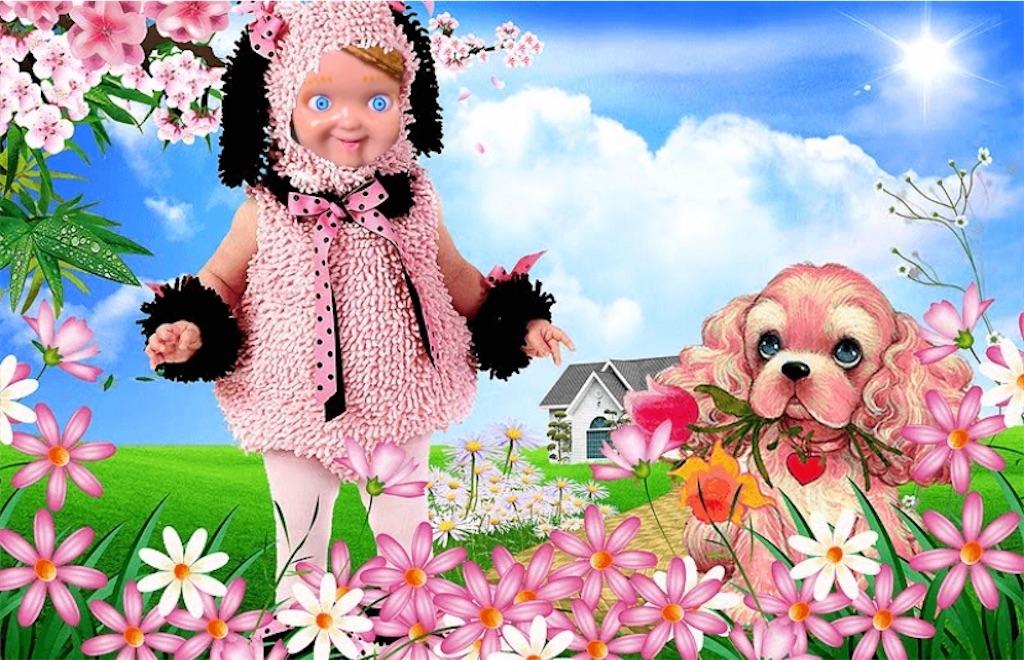 f:id:pinkstrawberryflavor:20210604112428j:image