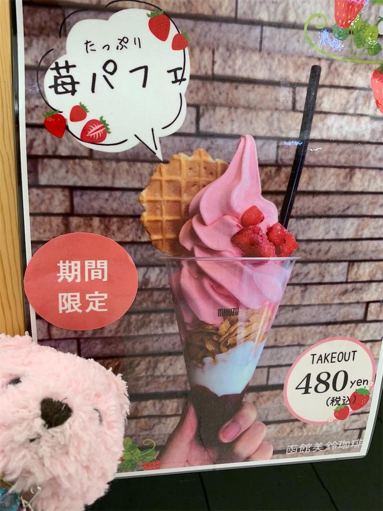 f:id:pinkstrawberryflavor:20210614103335j:image
