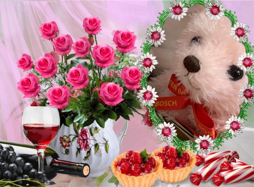 f:id:pinkstrawberryflavor:20210614114535j:image