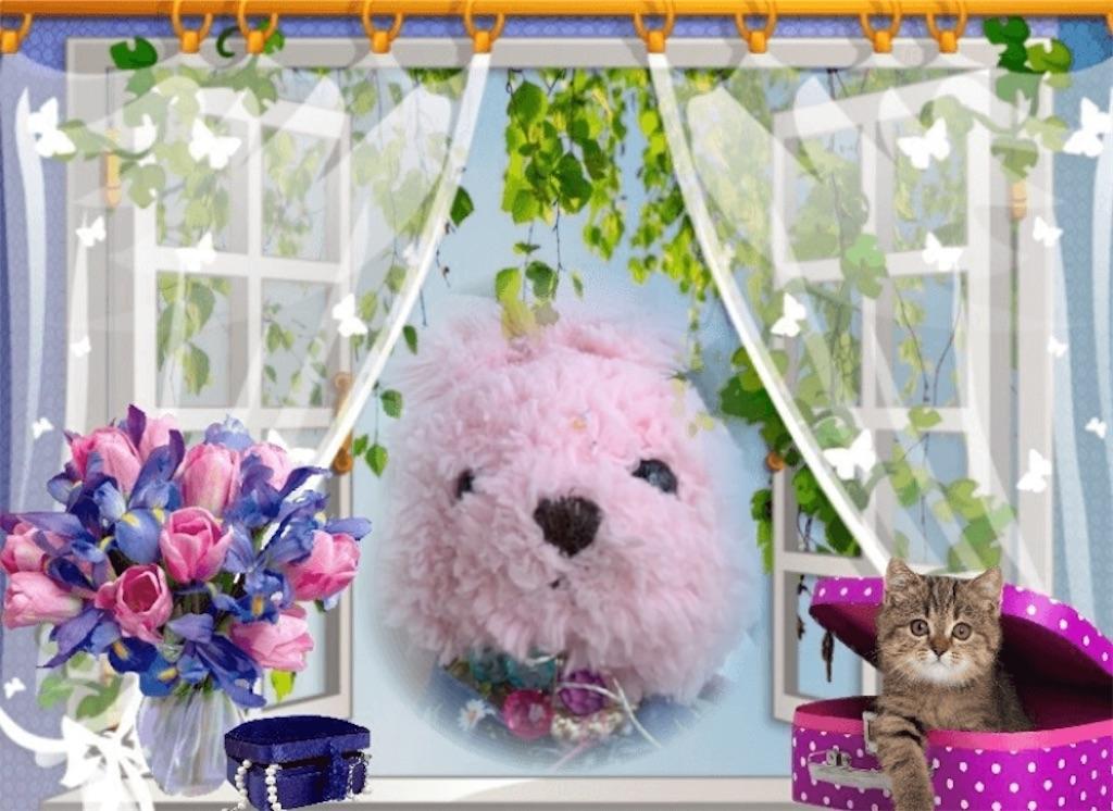 f:id:pinkstrawberryflavor:20210620222700j:image