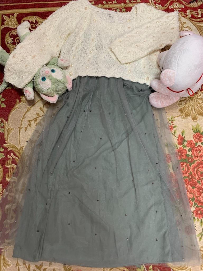 f:id:pinkstrawberryflavor:20210806120024j:image