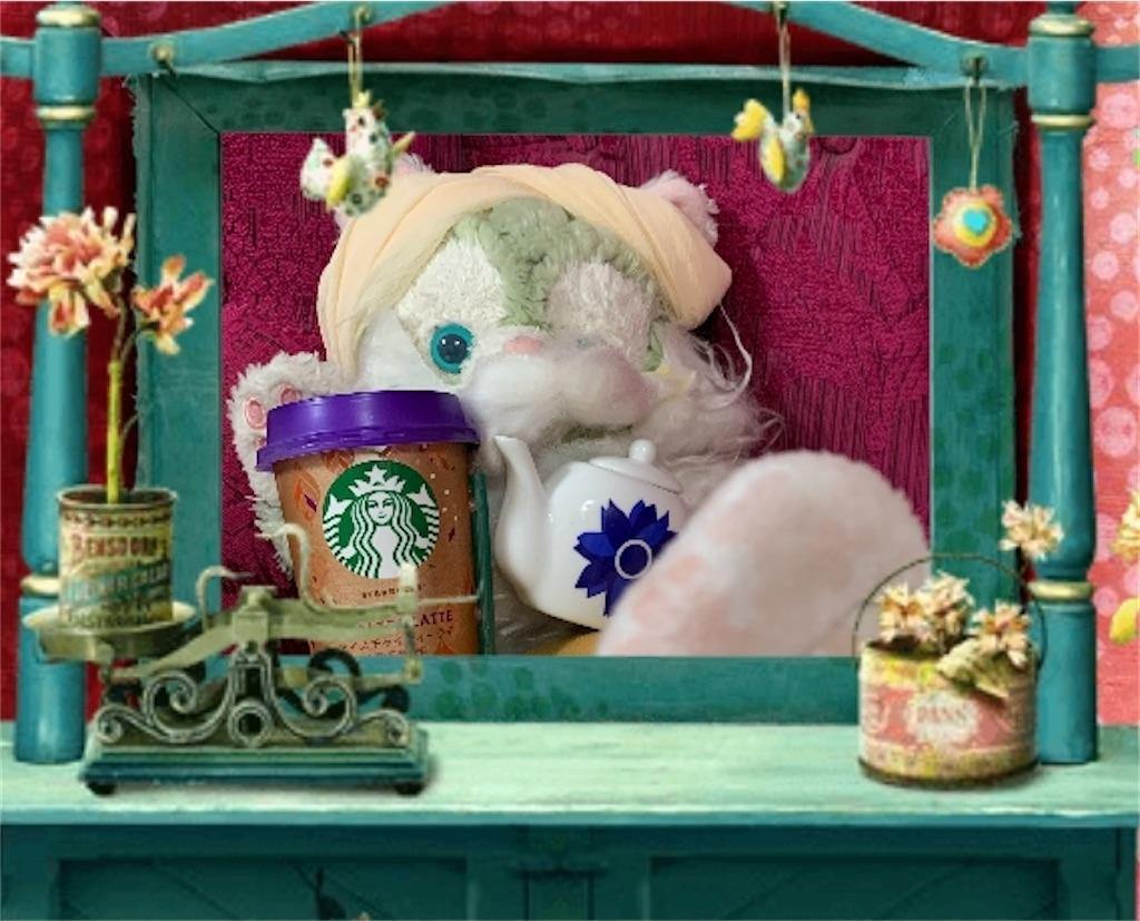 f:id:pinkstrawberryflavor:20210918234809j:image
