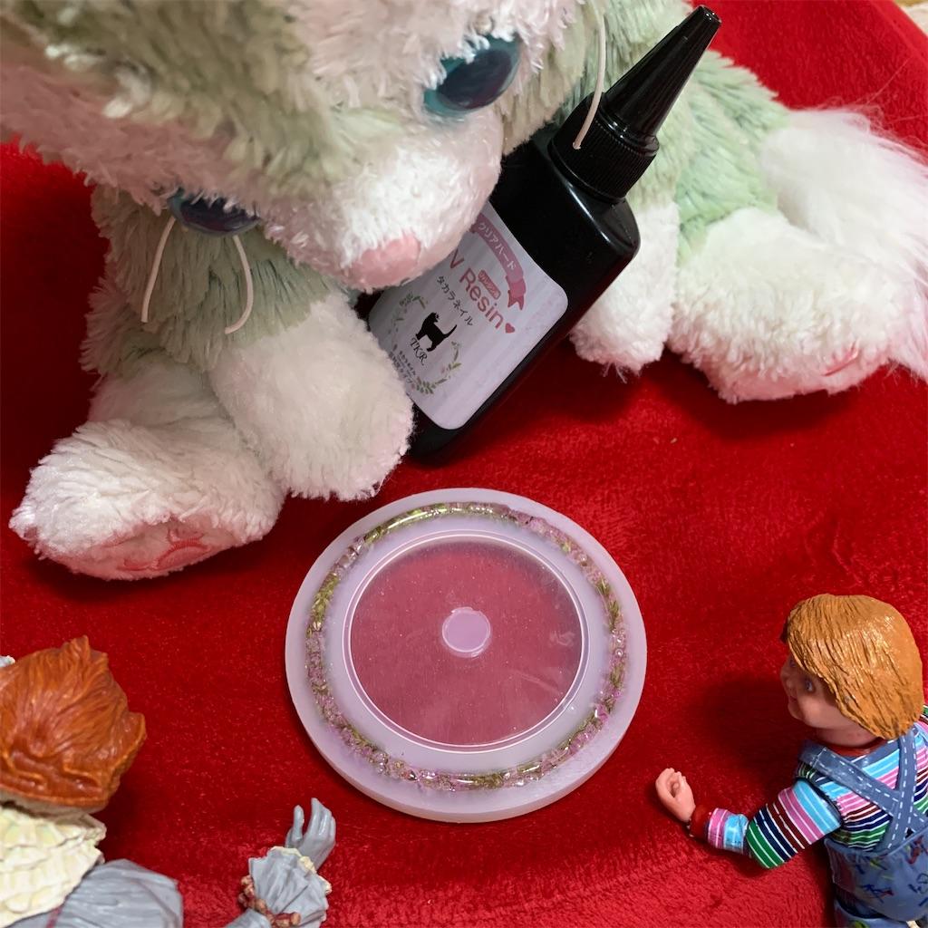 f:id:pinkstrawberryflavor:20210923113609j:image