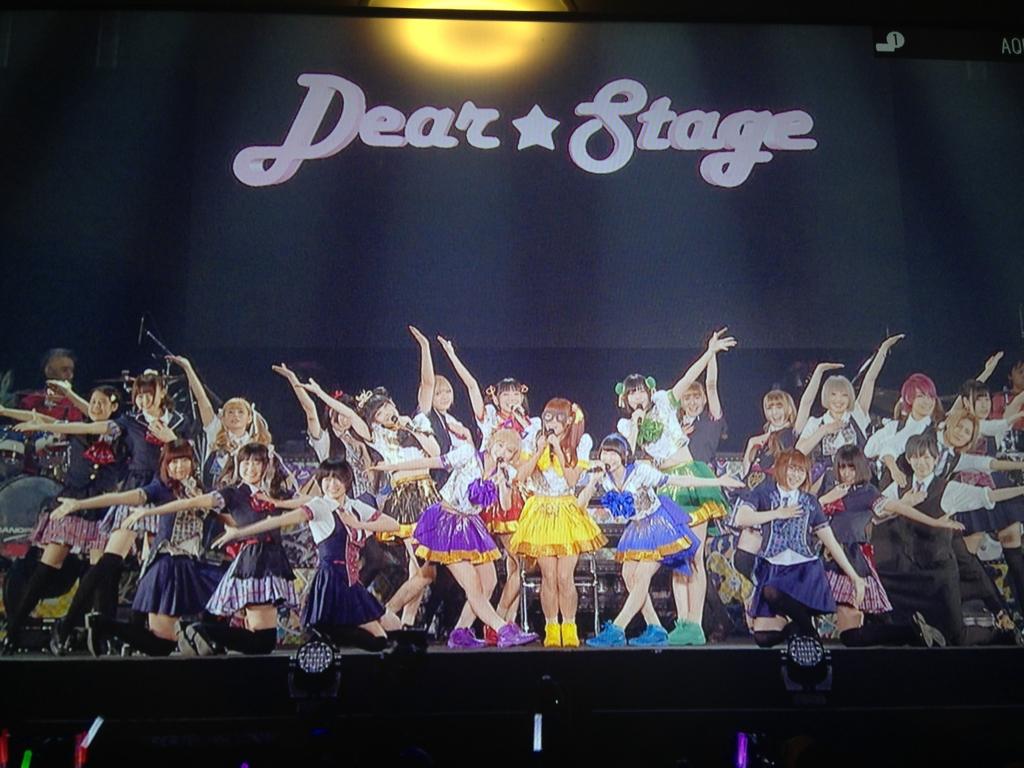 f:id:pinkysakura:20170501195812j:plain