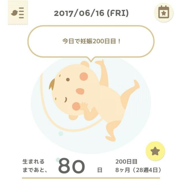 f:id:pinoko1988:20170616161535j:plain