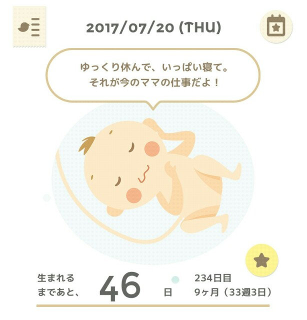 f:id:pinoko1988:20170720232627j:plain