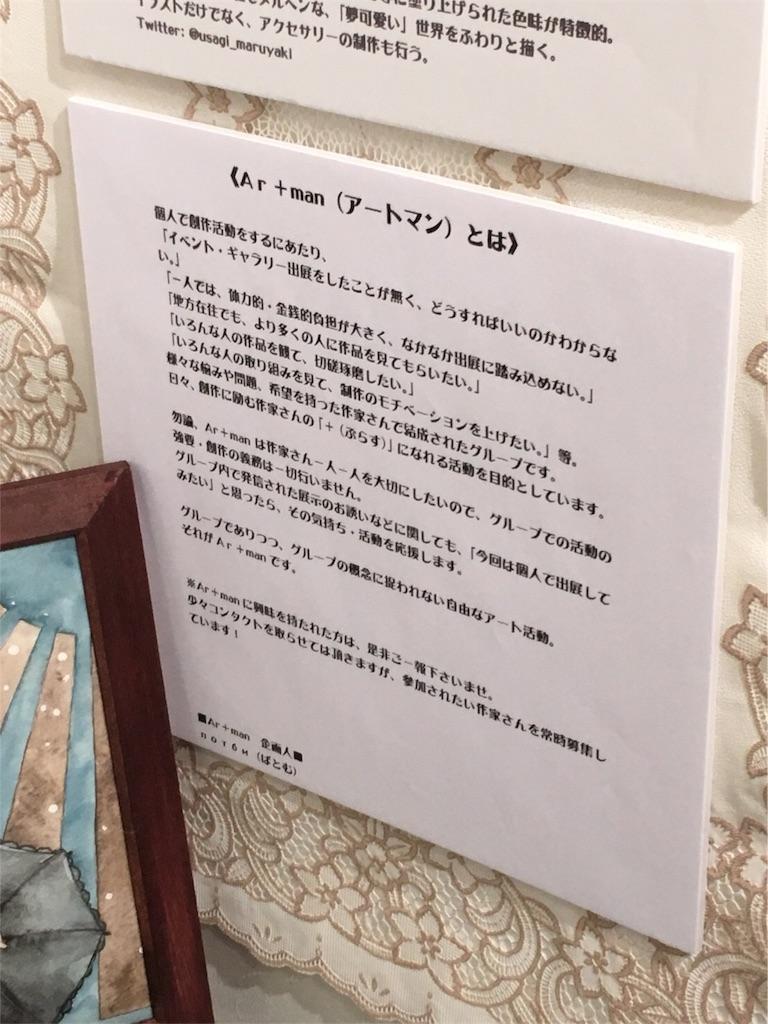 f:id:pinoko_land:20180202031924j:image