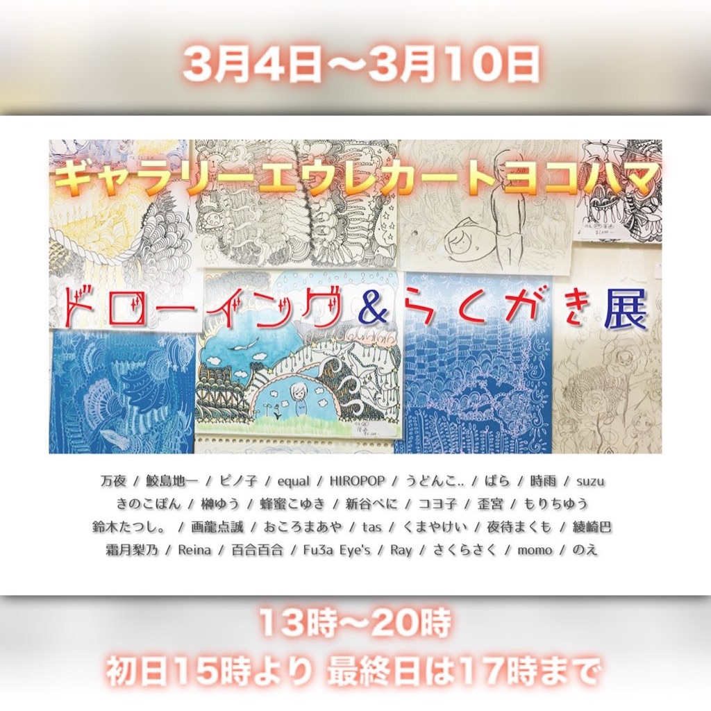 f:id:pinoko_land:20180303211148j:image