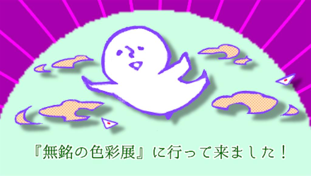 f:id:pinoko_land:20180322004359p:image