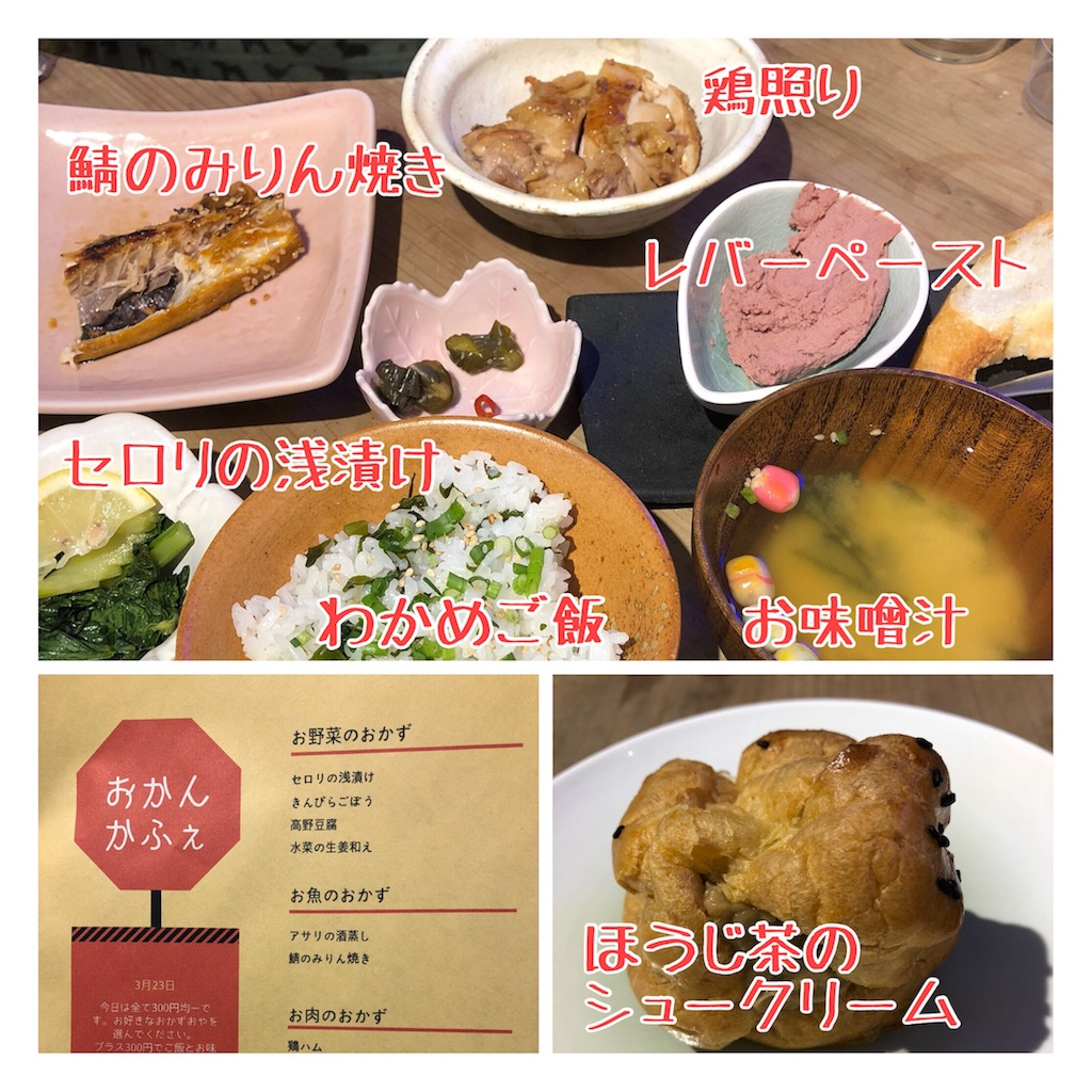 f:id:pinoko_land:20180326095357j:image