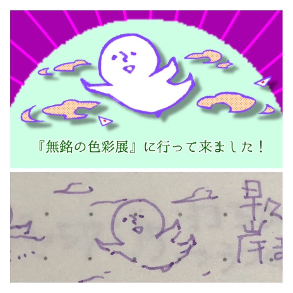 f:id:pinoko_land:20180331051938j:image