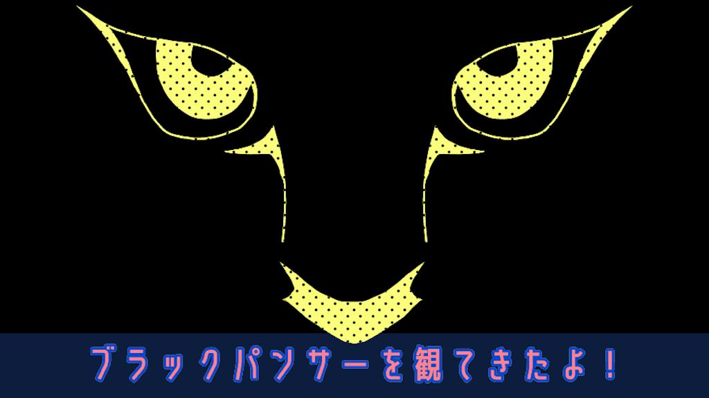 f:id:pinoko_land:20180422192312p:image