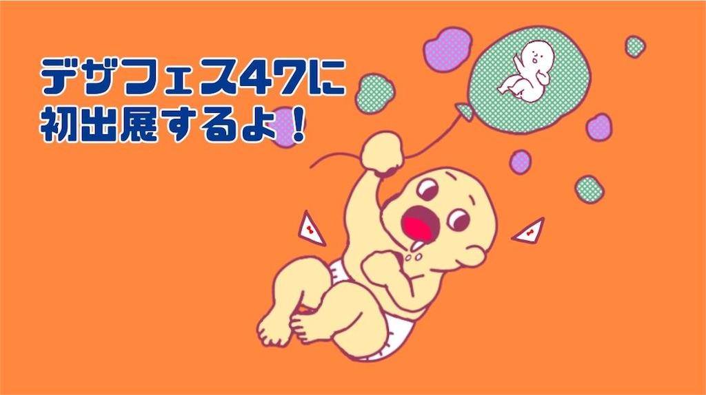 f:id:pinoko_land:20180512082015j:image