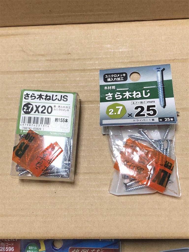 f:id:pinoko_land:20180519015657j:image