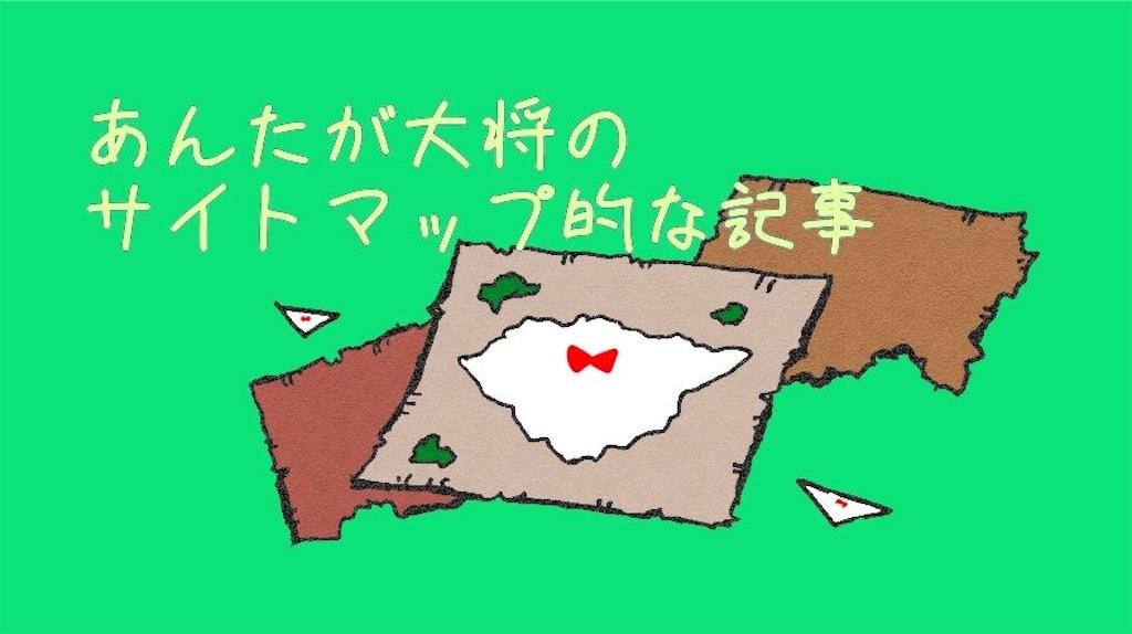 f:id:pinoko_land:20180616205755j:image