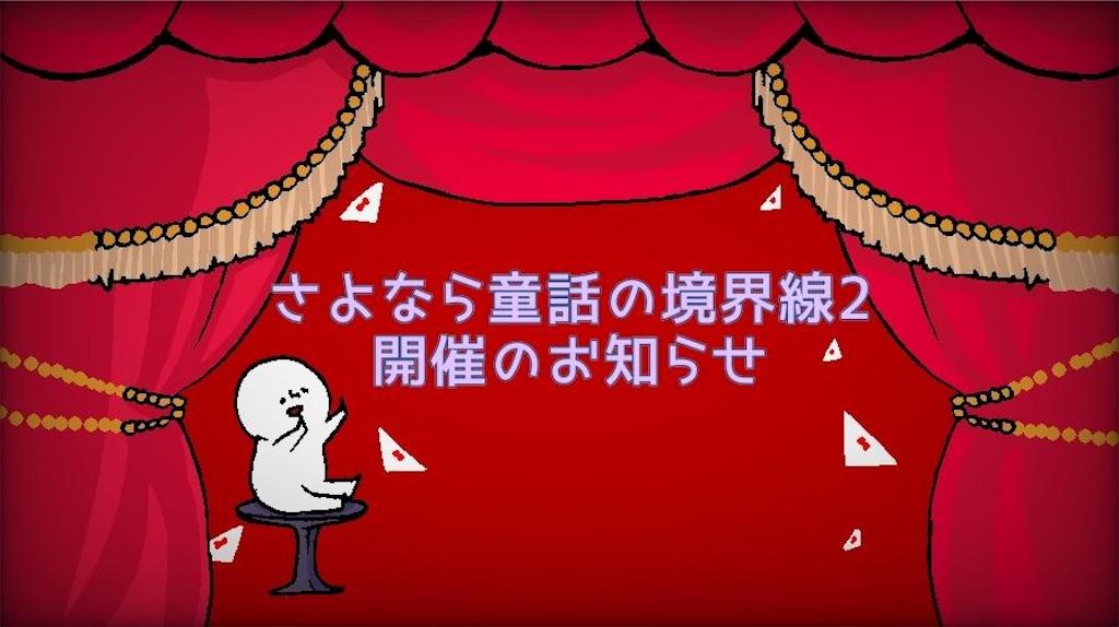 f:id:pinoko_land:20180623014104j:image
