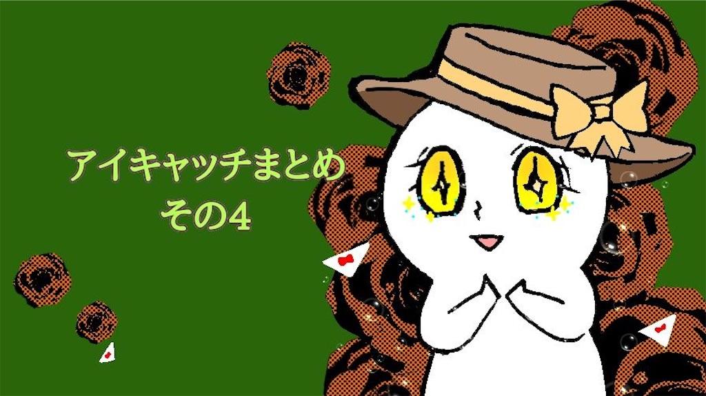 f:id:pinoko_land:20180626233435j:image