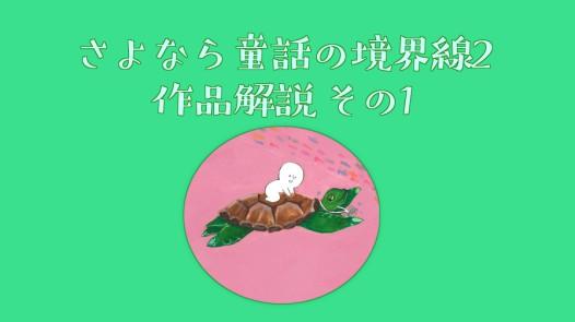 f:id:pinoko_land:20180802003929j:plain