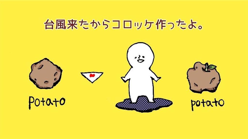 f:id:pinoko_land:20181005193057j:image