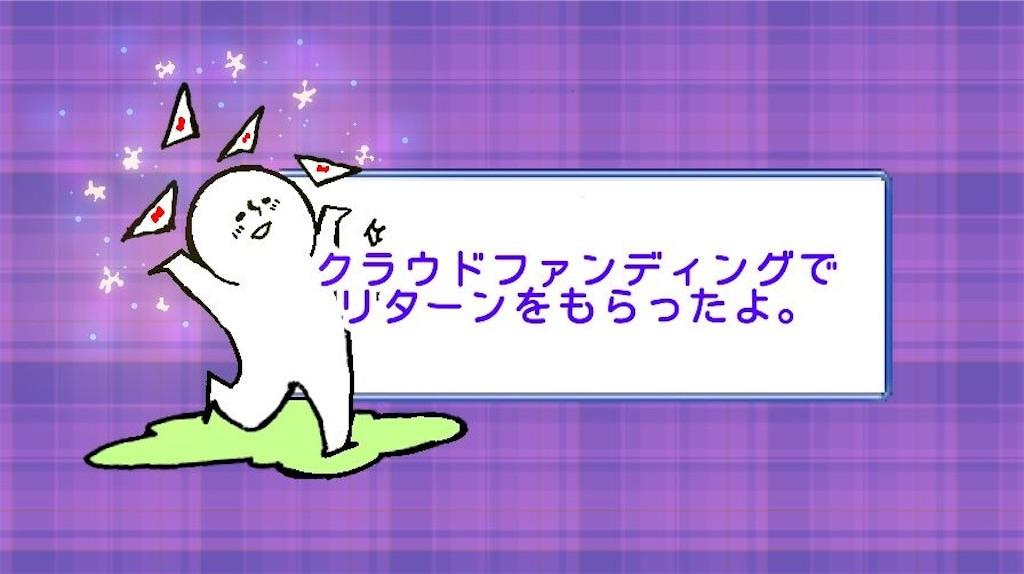f:id:pinoko_land:20181111183204j:image