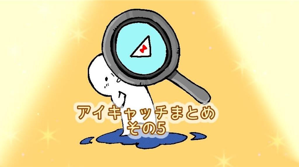 f:id:pinoko_land:20181118200313j:image