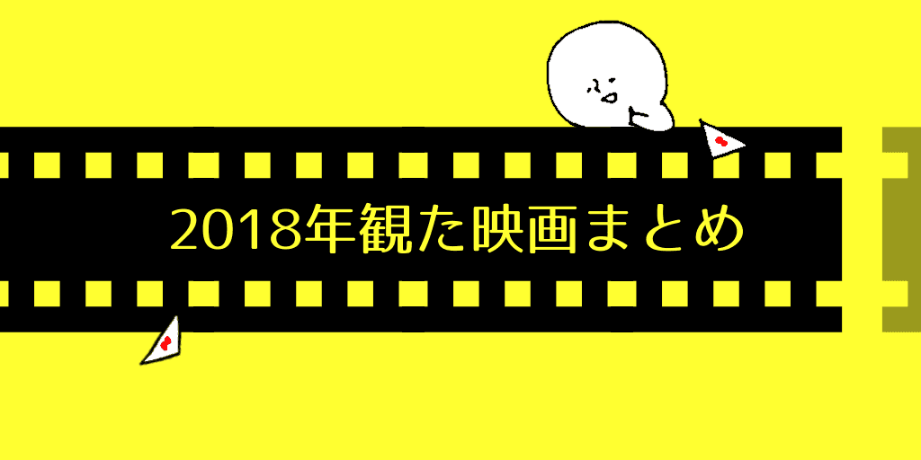 f:id:pinoko_land:20190103015657p:image