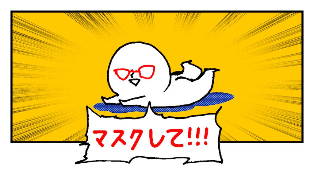 f:id:pinoko_land:20190128232255p:image