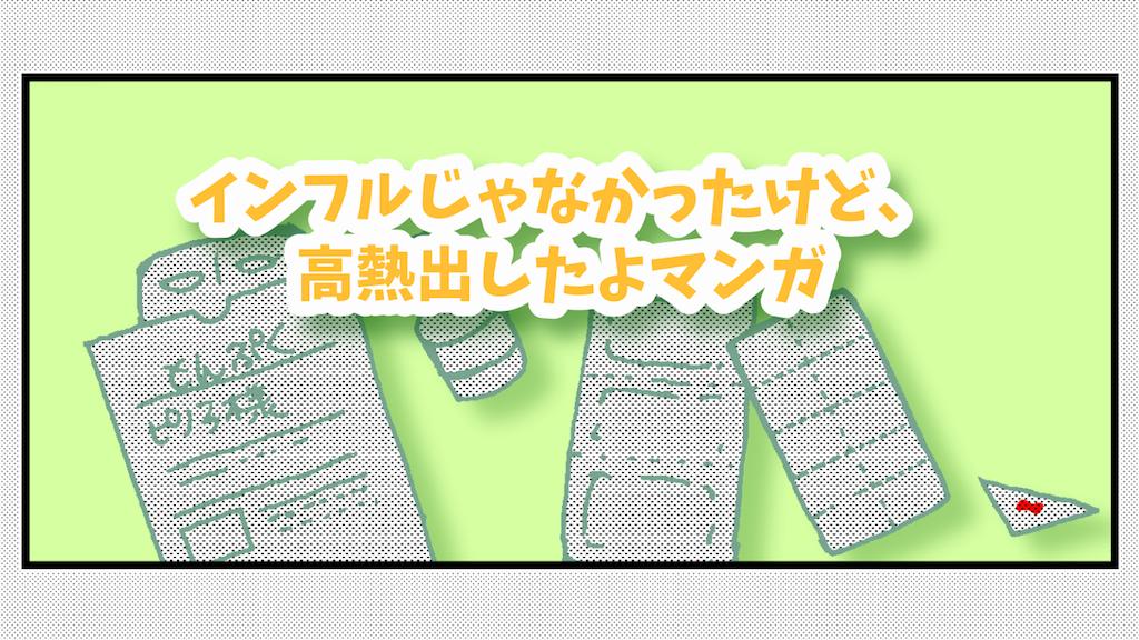 f:id:pinoko_land:20190129004940p:image