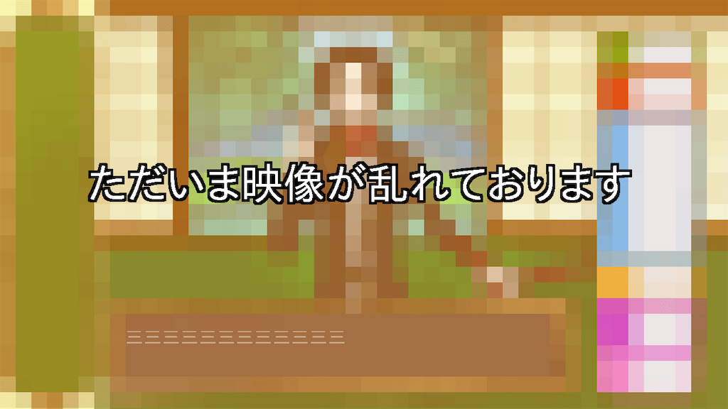 f:id:pinoko_land:20190307115126p:image