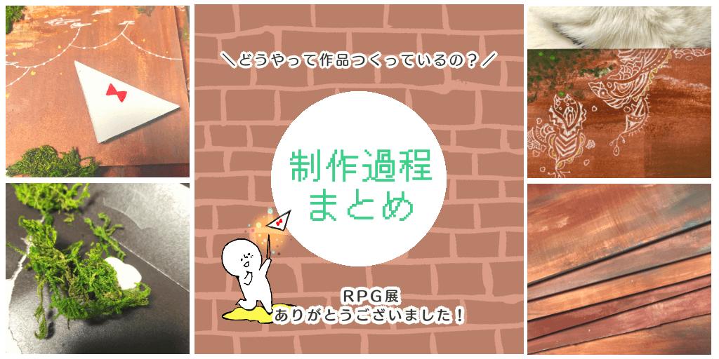f:id:pinoko_land:20190318015319p:image