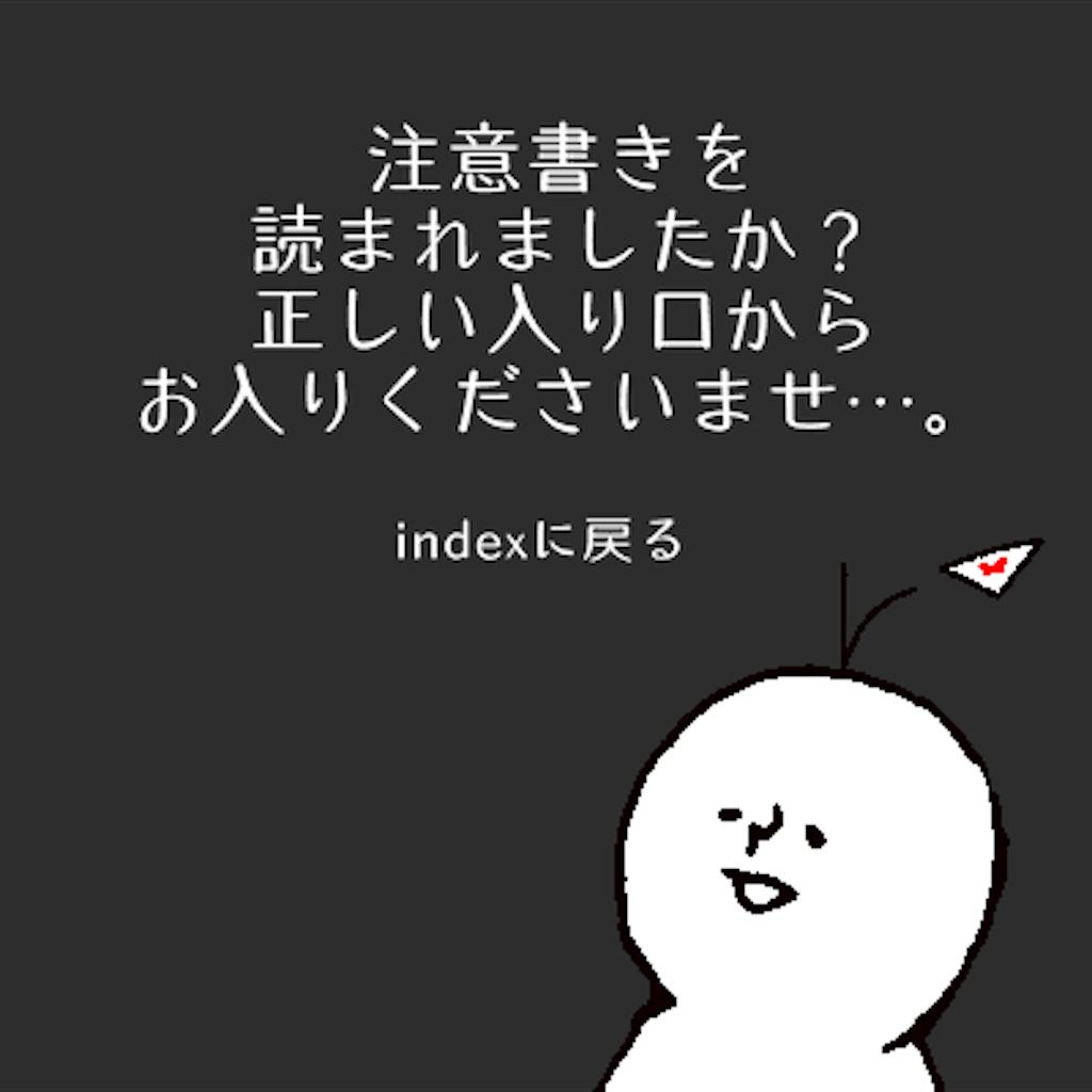 f:id:pinoko_land:20190404194600p:image