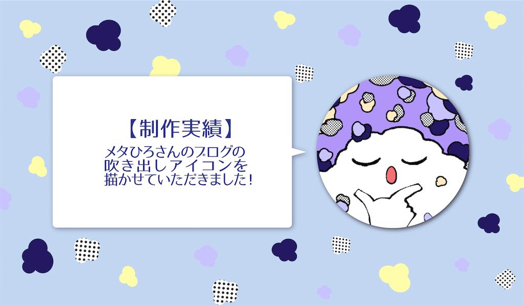f:id:pinoko_land:20190407170911p:image