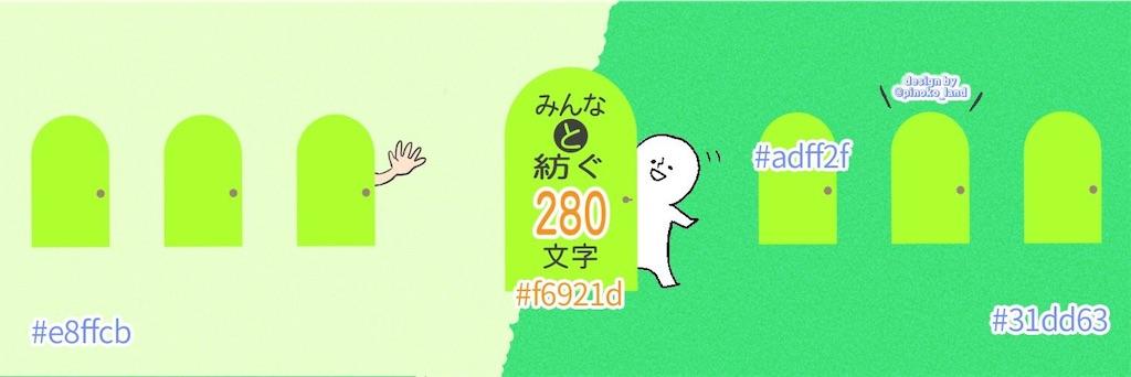 f:id:pinoko_land:20190421172758j:image