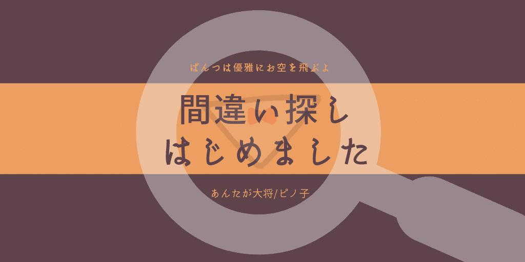 f:id:pinoko_land:20190519221103p:image