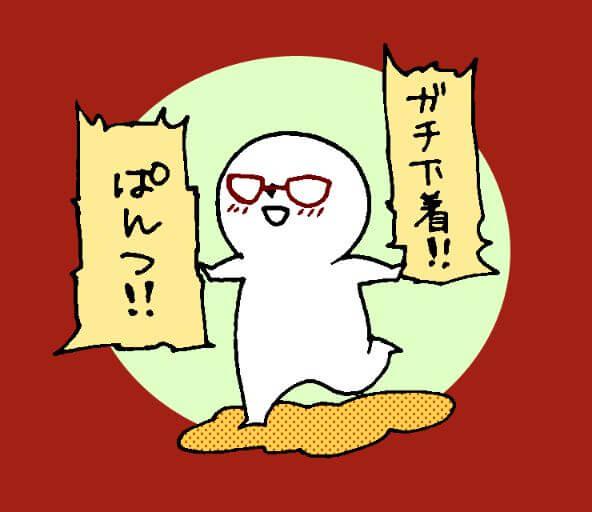 f:id:pinoko_land:20190818234414j:plain