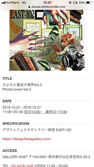 f:id:pinoko_land:20191106212250j:plain