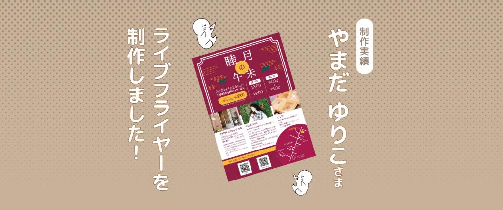 f:id:pinoko_land:20200202034513p:plain