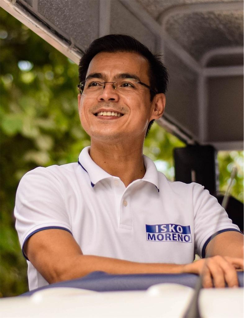 f:id:pinoyintern:20190522203115j:image