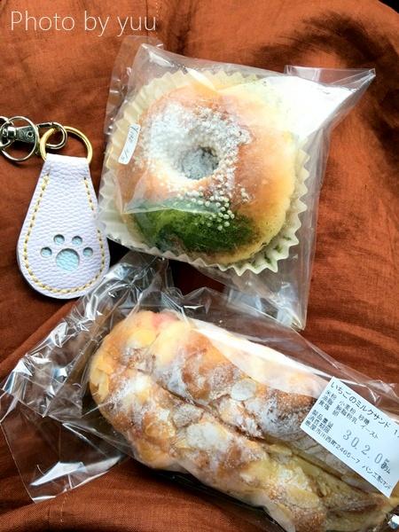 鹿屋市の美味しいパン