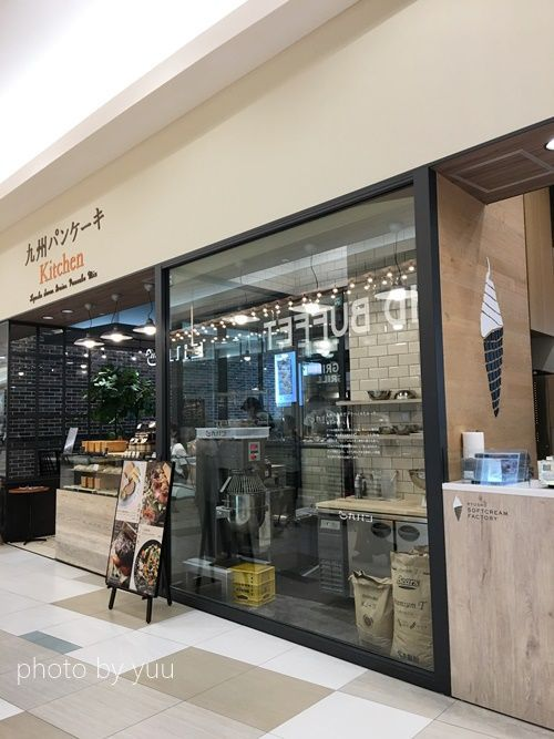 宮崎イオンの九州パンケーキ店