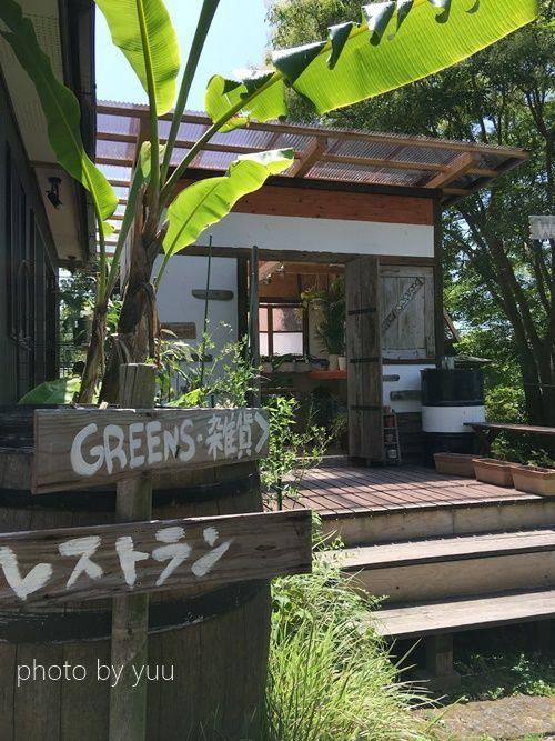 雄川の滝近くのカフェ