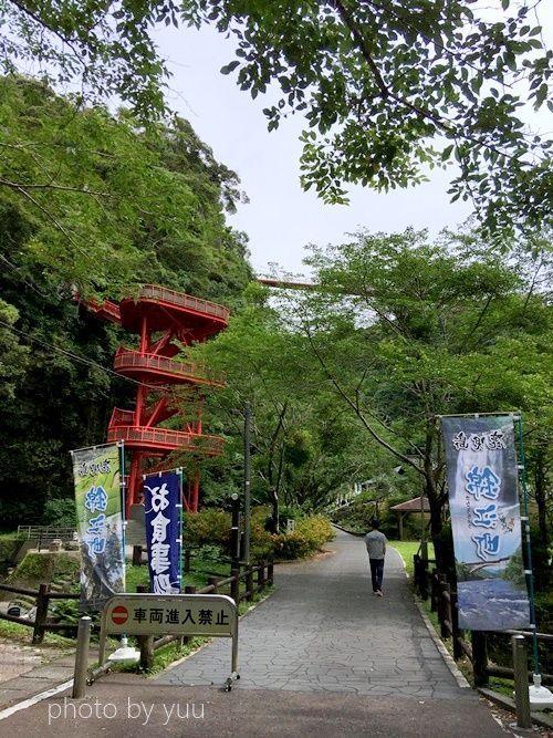 神川大滝公園入口