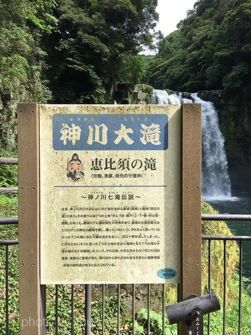恵比寿の滝