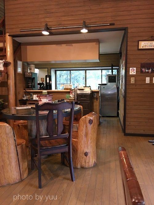 古里庵(こりあん)霧島店