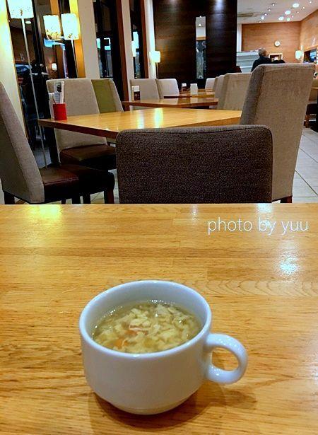 クレイトンハウスのスープ